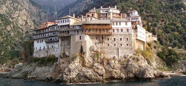 Cum poti sa ai acces in Muntele Athos