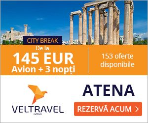 city break atena